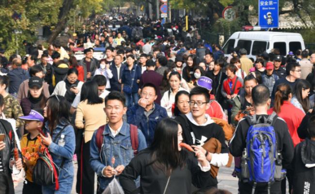 昨天的北京香山