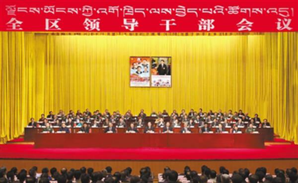 西藏民众给陈全国送行画面