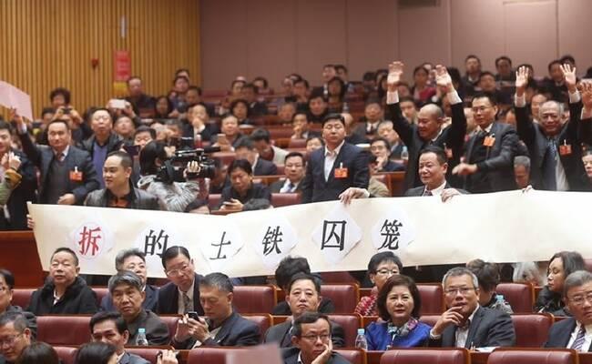 广东政协会议一幕