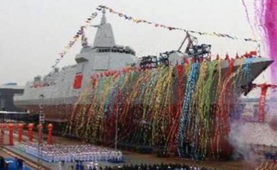 055万吨大驱首舰下水 首批建4艘战力亚太最强