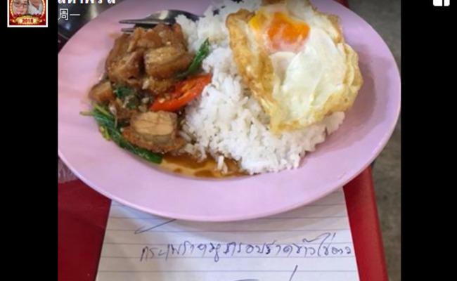 泰国女子到曼谷夜市用餐被收2倍餐费 老板:以为是中国人
