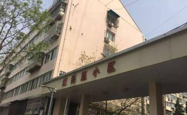 北京网红地下室卖1050万 网友:到北京才知有钱人多