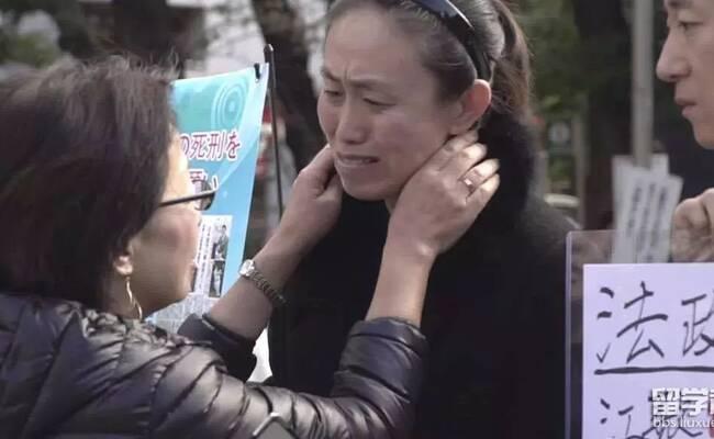 留日女生江歌遇害711天 其母终于为女儿做了这件事