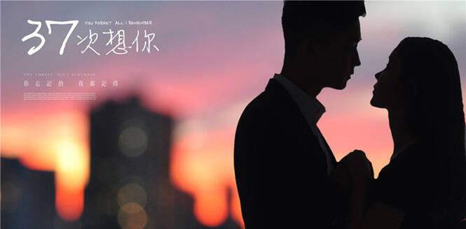 《我好想你》简谱:想你的365天的歌词眼里有你微笑和痛哭心里有你说过