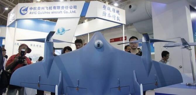 成飞新型无人机亮相 垂直起降和高速平飞兼备