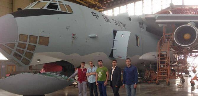 俄媒曝光出口中国伊尔-76大运近照 或将开始试飞