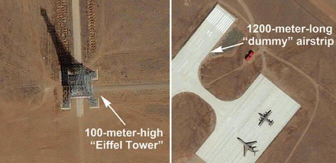 埃菲尔铁塔卫星图