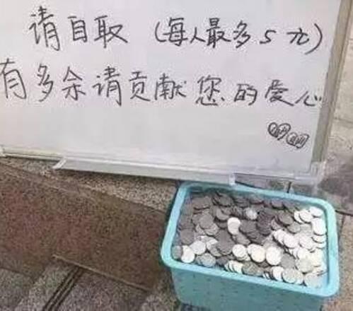你也怀疑过那个「硬币实验」是套路?我们研究了一下