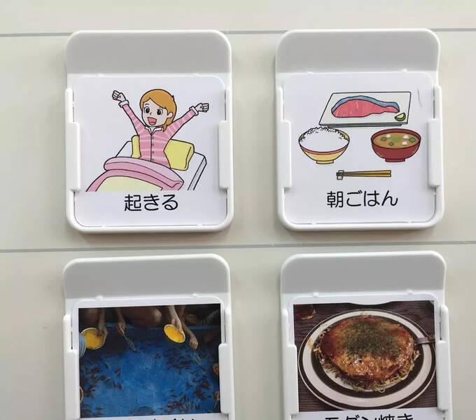 日本设计师为自闭症儿童家庭教育治疗做了一套工具,温暖而美好……