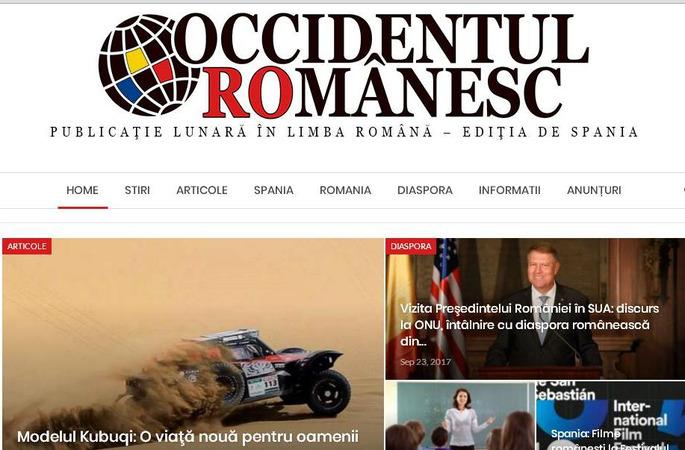 沙漠人民的新生活 全球罗马尼亚人都看到巴布的故事