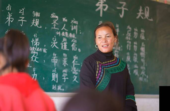 彝族女教师24岁回山教书 北京歌手奔赴万里求娶 结婚彩礼建小学