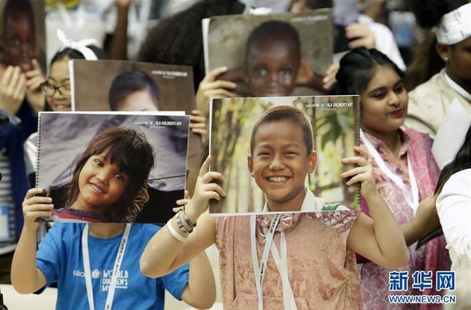 联合国总部举办活动庆祝世界儿童日(图)