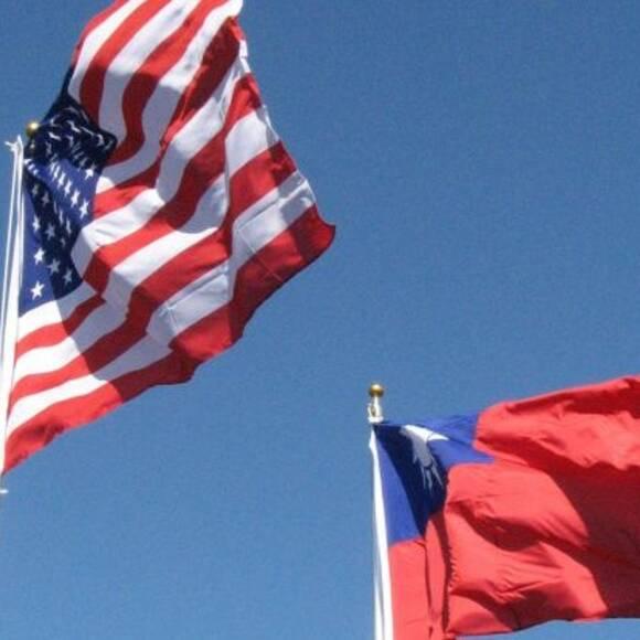 """台""""青天白日满地红旗""""竟然出现在美国联邦调查局"""