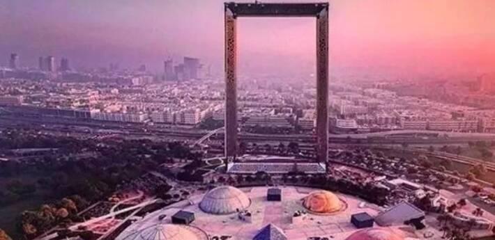 3亿人民币迪拜就造了一个相框?