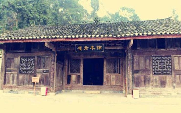 中国最土豪民居全部为金丝楠木打造 价值120亿美金!