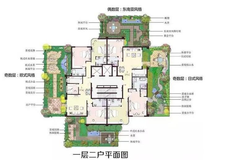 """清华大学的""""中国第五大发明""""到底有多牛? - 子泳 - 子泳WZ的博客"""