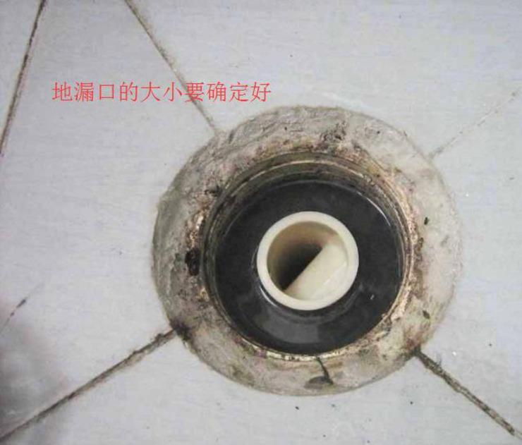 在装置地漏之前,要测量洗衣机下水管的尺寸,普通的下水管口径为50.