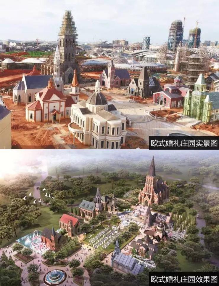 欧式婚礼庄园含9大教堂及大型露天婚礼场地,预计可同时满足10对新人
