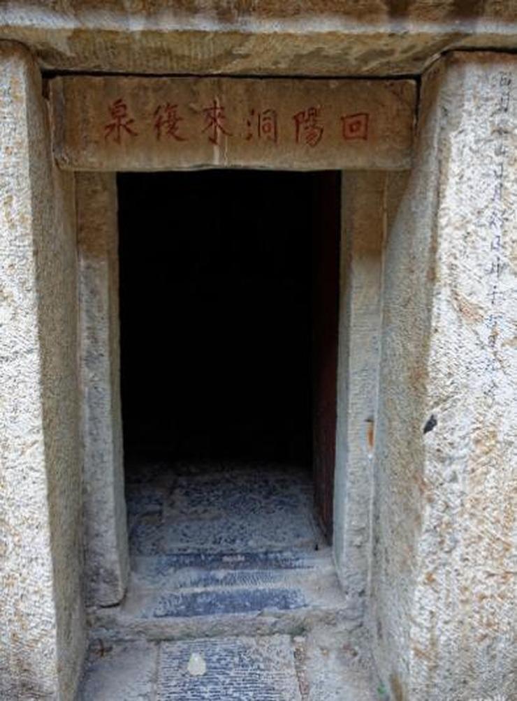 这座神秘洞穴一年仅一天进阳光 里面的图案让人意外 - 子泳 - 子泳WZ的博客