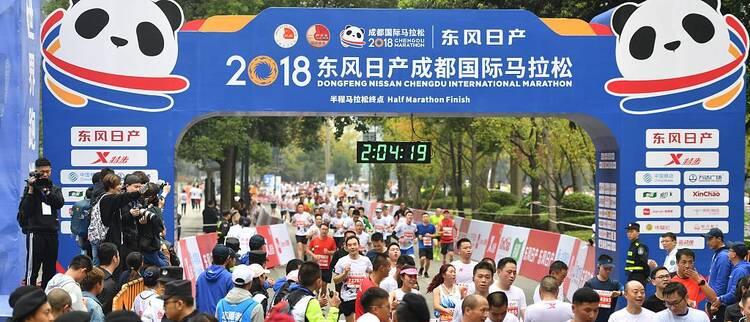 2018成都国?#20107;?#25289;松鸣枪开跑:2.8万名跑友参与