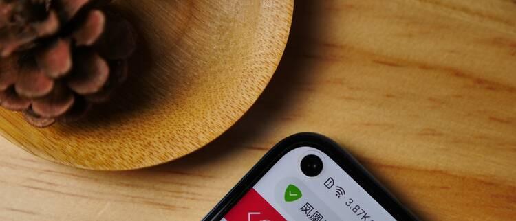华为nova4评测:外观时尚 极点全面屏更添科技感 | 凰家评测