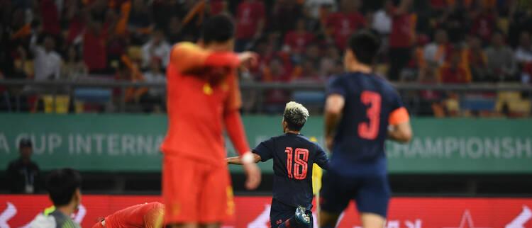 中国杯-国足0-1泰国 卡帅首秀惜败