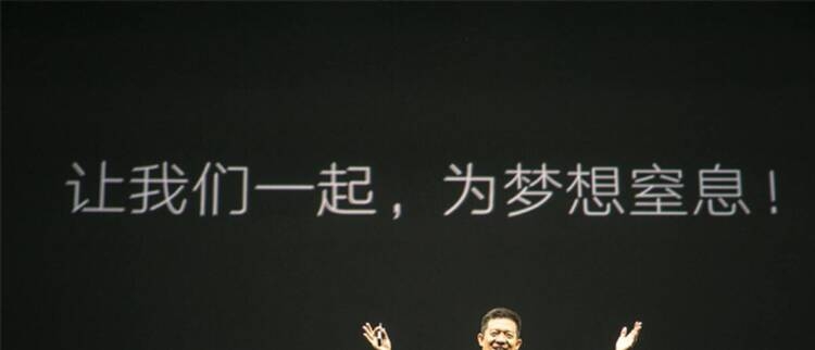 贾跃亭被立案调查!欠债70亿,能否被强制回国?