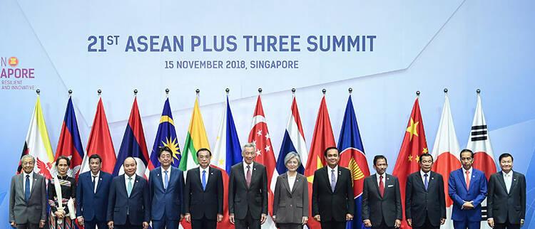 李克强出席第21次东盟与中日韩领导人会议