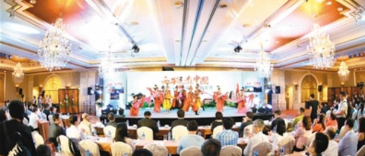 """""""西安·最中国""""文化旅游推介会在香港举行"""