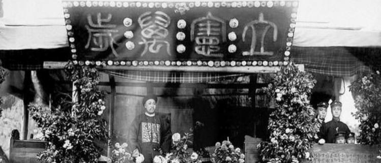"""""""立宪万岁""""时代的桂林山水风物"""