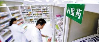 国内原料药被曝垄断 从400/kg涨到23300