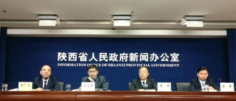 上半年陕西省规模以上工业增加值增长9.7%