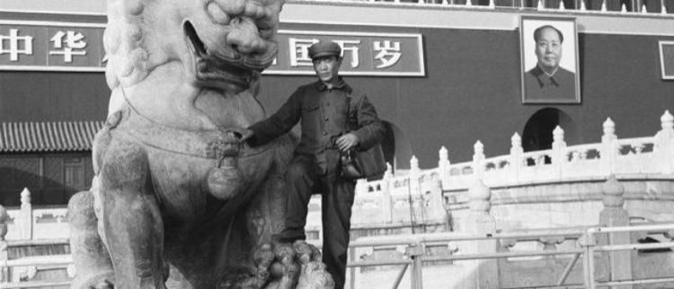 中国·1979:那时我们这样拍旅游照