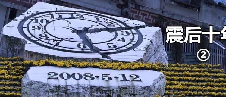 """5.12地震幸存者家中十余人遇难 艰难""""重生"""""""