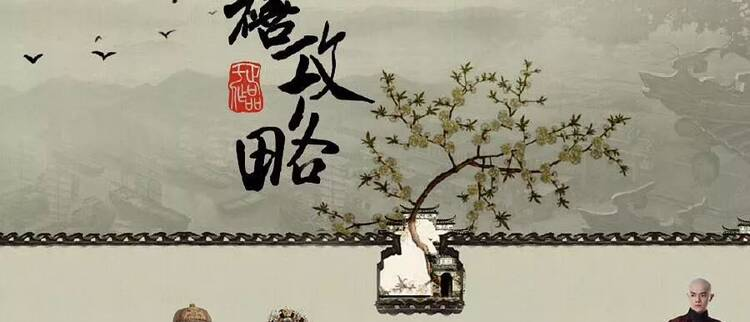 《延禧攻略》是对疲惫中国人的大型心理按摩