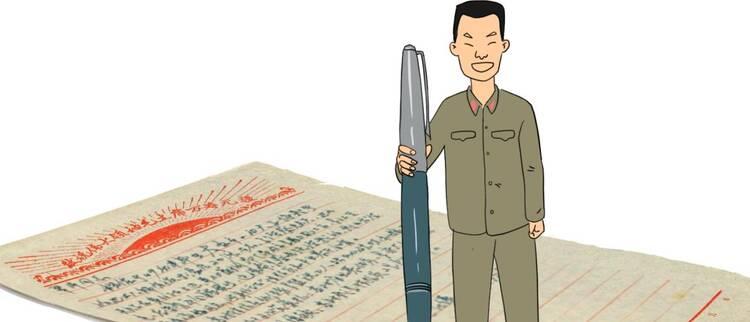 1949-2018:现代中国浪漫简史