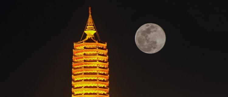 """北京元宵夜""""超级月亮"""""""