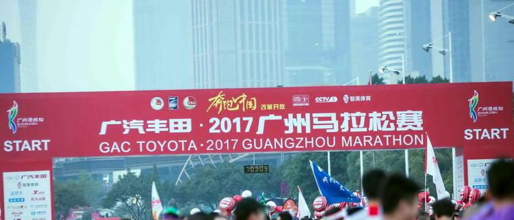 2017广马顺利开跑 三万跑者燃动广州
