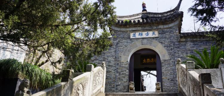 葬于扬州城的穆罕默德后裔与南宋的故事