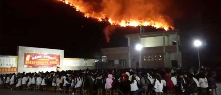 山上着火 山下学校淡定开会