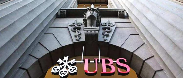这家银行帮人逃税784亿 手法如007电影