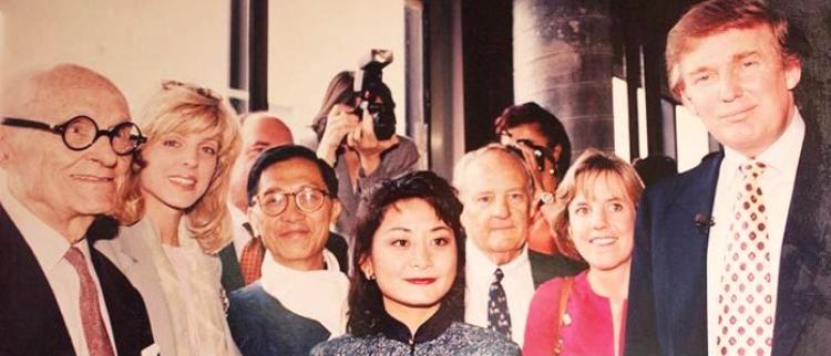 独家 特朗普发家的秘密 竟是27岁女华人