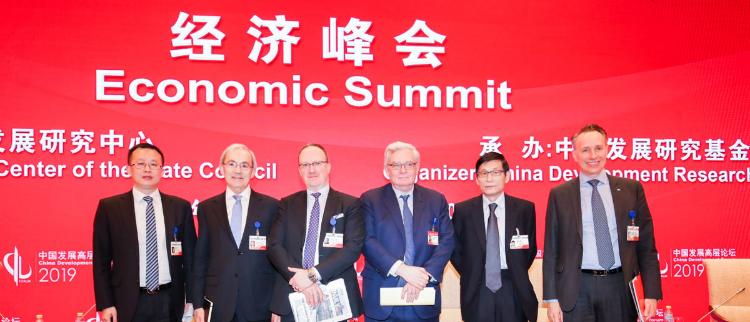 中国发展高层论坛:全球智囊的高峰对话