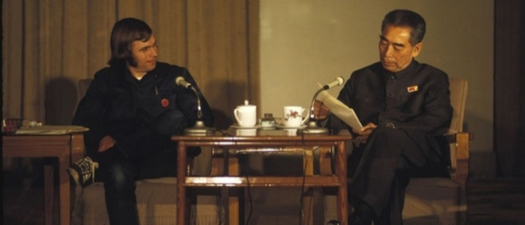 1972年周恩来接见美国代表团旧照