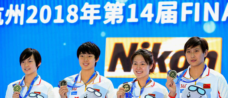第三金!王简嘉禾率女子200自接力夺冠