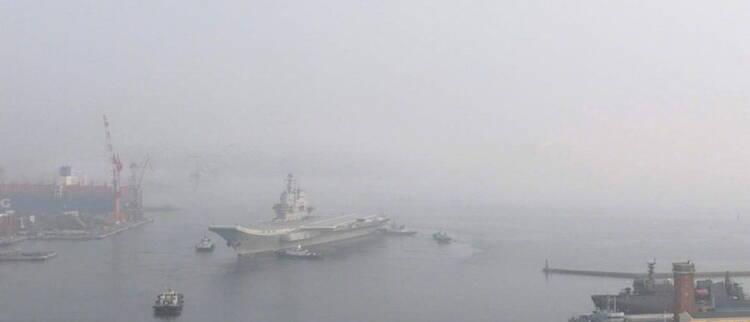 仙气十足!首艘国产航母出海试航!