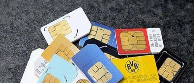 彻底消灭SIM卡!划时代黑科技来袭:怒赞