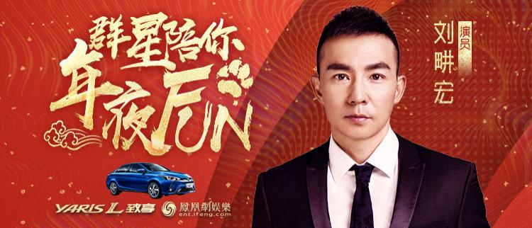致享直通明星年夜fun 刘畊宏教瘦身妙招