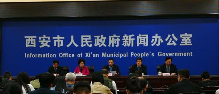 推进乡村振兴 首届农民节将于3月18日在高陵举行