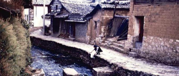 丽江•1994年:商业化之前的古城